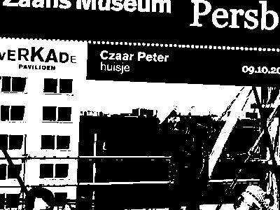 ZaansMuseum